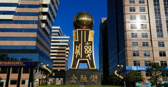 Chinesische Aufsichtsbehörden schließen Kryptofirma